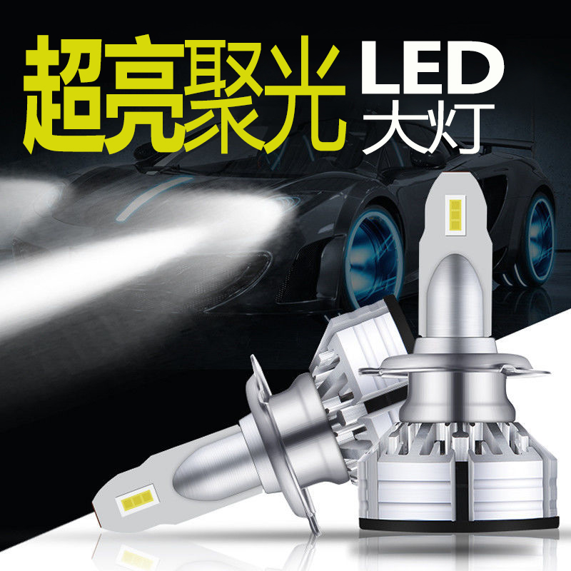 Refitting automobile LED headlamp h7h1h4 into high brightness, low beam and high beam three color temperature led double color LED bulb