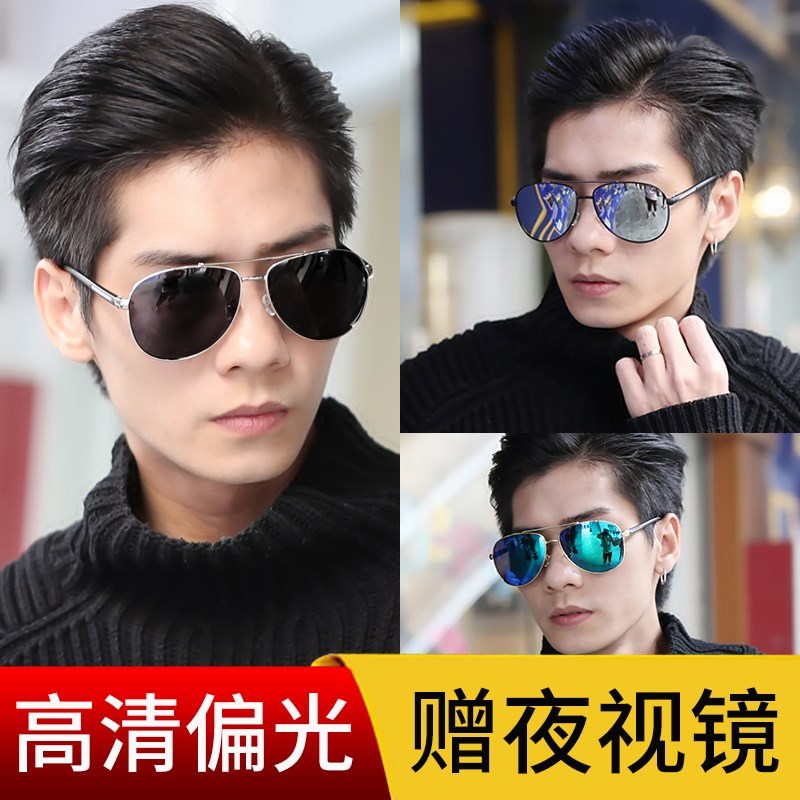 18 year new 2018 new folding Sunglasses mens and womens full frame polarized driving driver 40 Retro