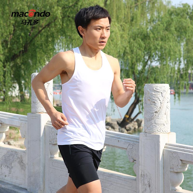 男子超轻防磨跑步背心 马拉松无袖运动T恤吸湿速干