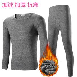 保暖内衣男加绒加厚防寒秋衣裤套装纯棉大码修身灰色线衣线裤冬季图片