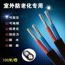 芯家用户外电线2花线电动车充电灯头软线双绞线铜包铝RVS包邮