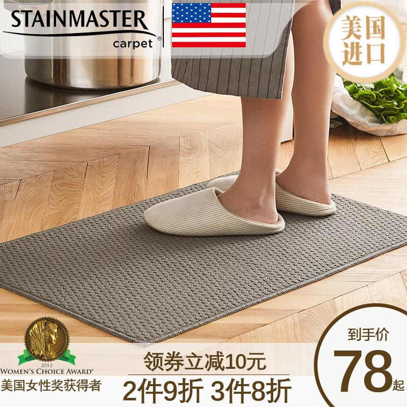 美国STAINMASTER家用地垫进门垫厨房脚垫防滑地毯门口垫子浴室垫,可领取15元天猫优惠券