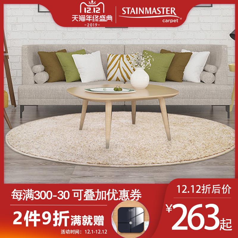 美国stainmaster简约圆形地毯圆毯卧室床边毯垫客厅房间沙发地垫,可领取10元天猫优惠券
