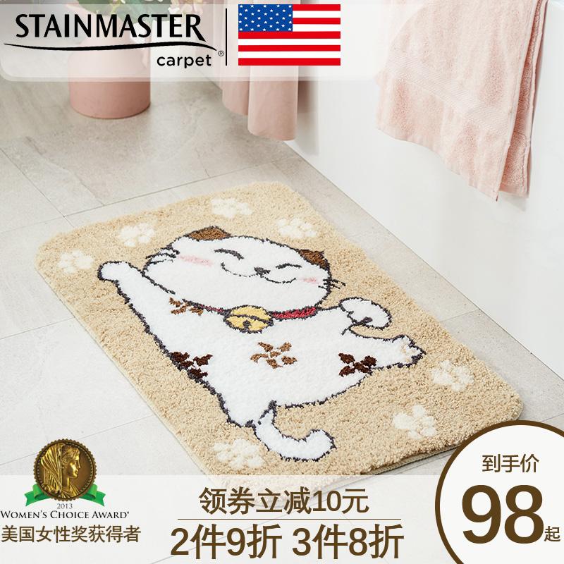 美国STAINMASTER家用地垫吸水防滑厨房毯脚垫地毯浴室卫生间垫子,可领取20元天猫优惠券