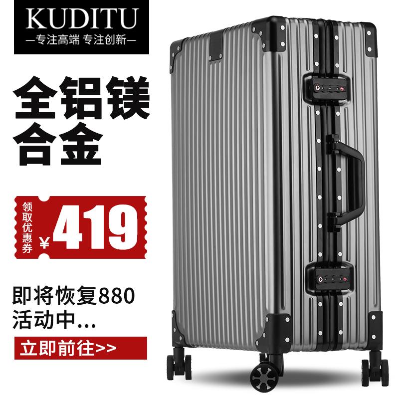全铝镁合金行李箱男拉杆箱女大容量金属箱子28旅行万向轮30寸32寸券后449.00元