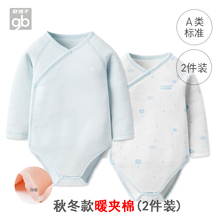 Good baby, baby, baby, baby, baby, baby, pure cotton, warm one-piece, triangle suit, climbing suit