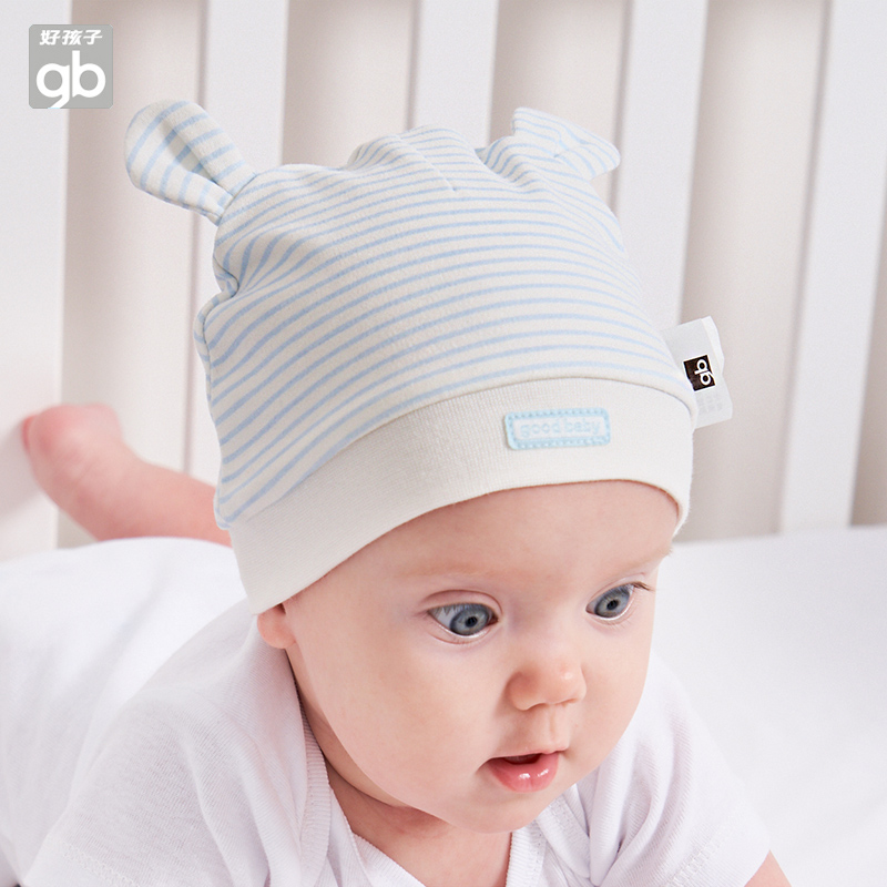 Good baby pure cotton Newborn Baby Hat Baby Baby Baby Hat men and women baobaochun summer 0-3 months thin
