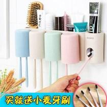 创意免打孔牙刷置物架刷牙口杯洗漱套装壁挂吸盘卫生间牙膏牙具盒