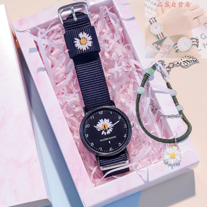 Watch girl wind net red junior high school students simple temperament Forest Department College wind daisy Canvas Black