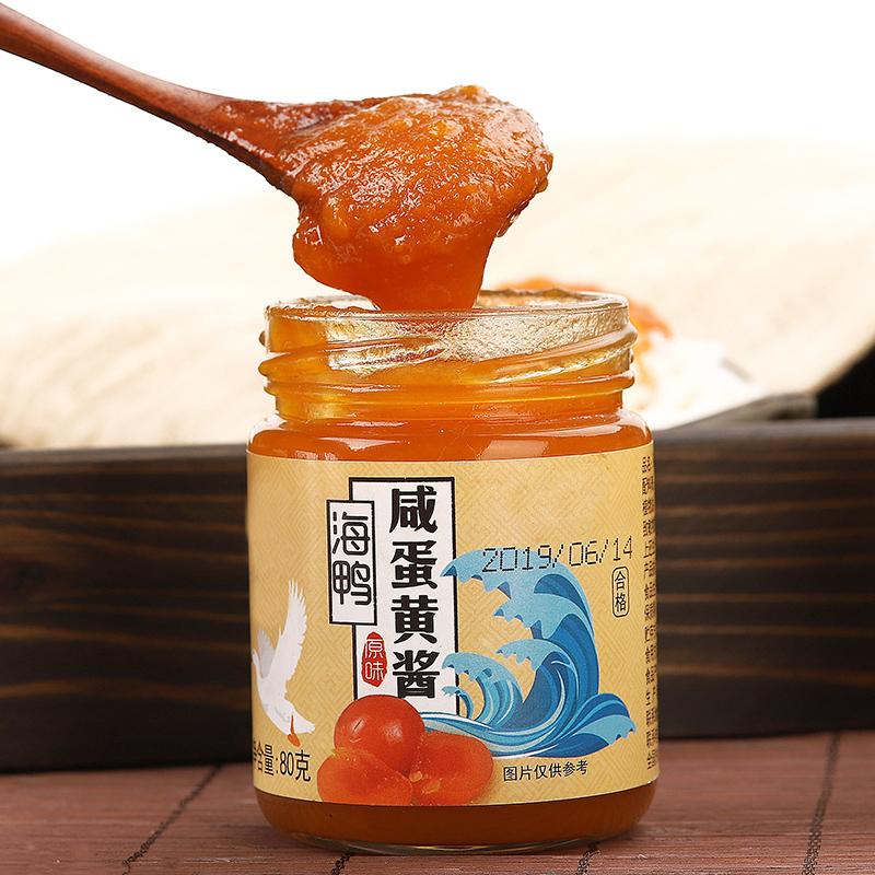 海鸭咸蛋黄酱流沙早餐蔬菜沙拉拌饭面包寿司吐司调味酱网红拌饭