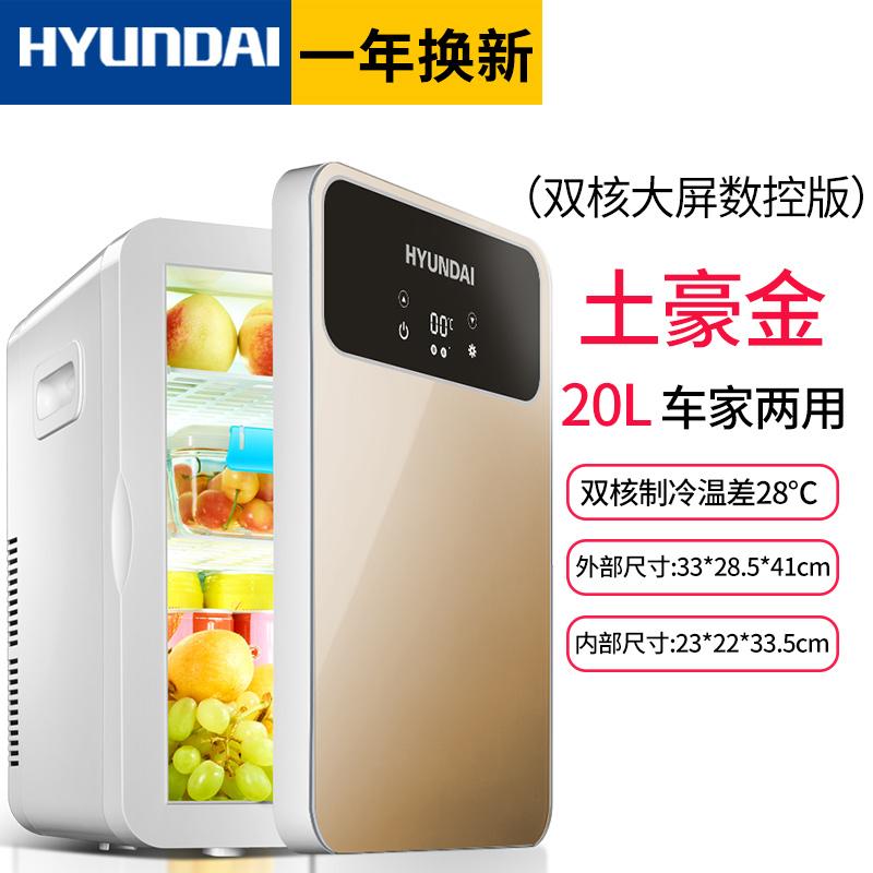 Холодильники автомобильные Артикул 599980583676