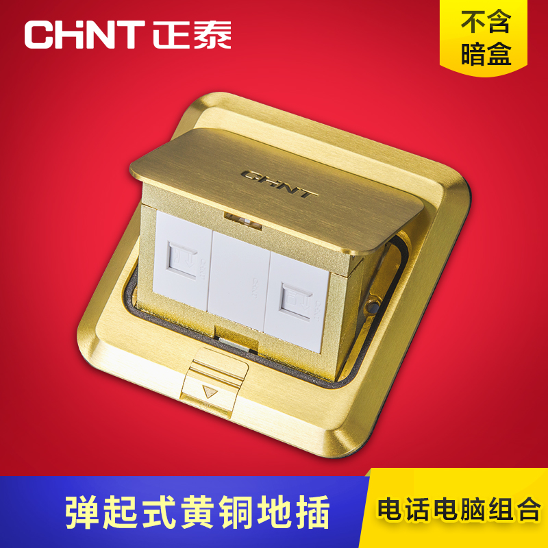 Коробки для электрических розеток Артикул 18438304072