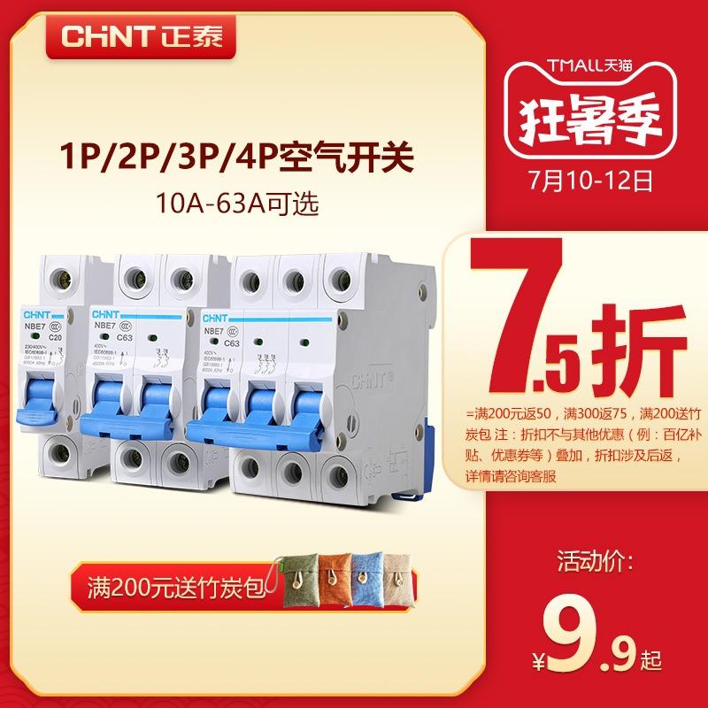 Автоматические выключатели тока Артикул 520355750663