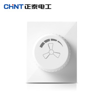 Zhengtai Electrician 118-type wall switch socket panel NEW5D steel frame dazzling white speed switch module
