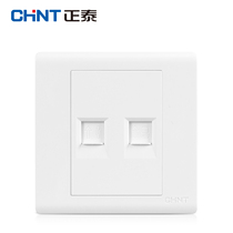 Zhengtai Wall Switch Socket panel 86 type NEW7D telephone computer socket Panel Network cable telephone socket