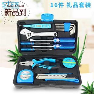 店长推荐家用工具套装组合木r工电工工具组套手动维修五金工具箱