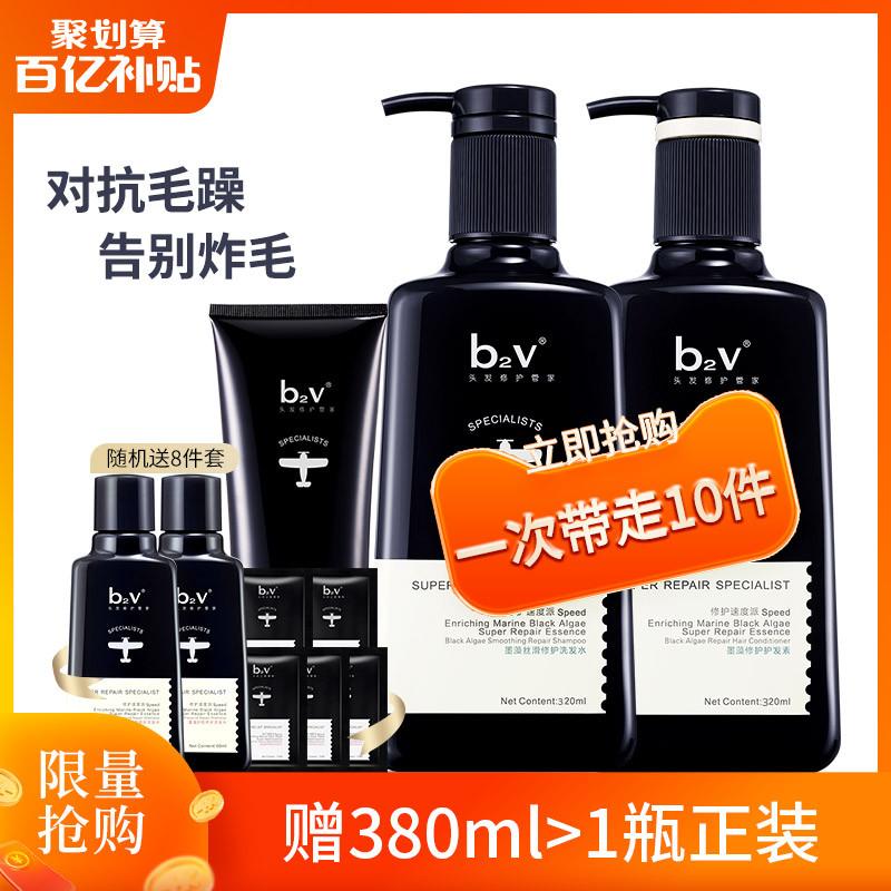 Шампуни для волос Артикул 573783593507