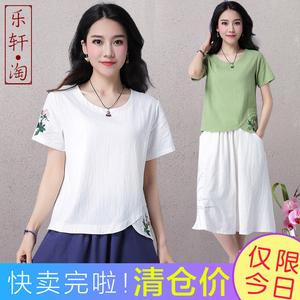 民族风女装2021夏季新款刺绣短袖棉麻遮肚子上衣亚麻白色半袖T恤