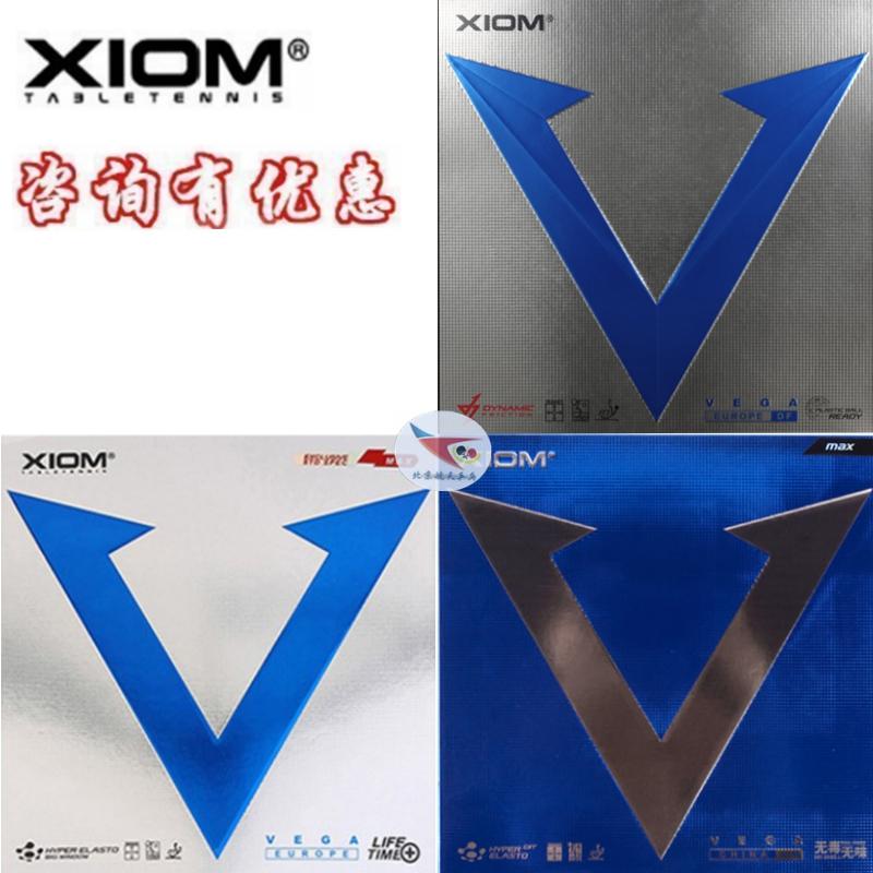 北京航天XIOM骄猛蓝V唯佳中国白金V乒乓球008胶皮反胶套胶79-024