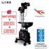 Aerospace Ted Serving Machine V-989K Table Tennis Automatic Serving Machine Y&T Table Tennis Programmable Trainer