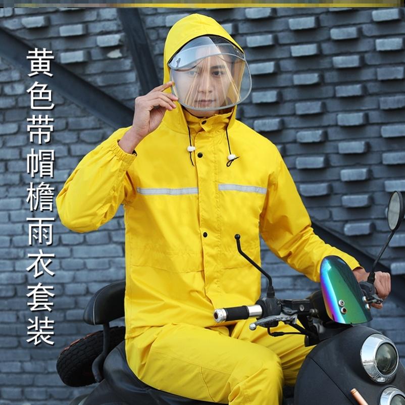 。反光雨衣雨裤套装男女式装备透气骑士防雨防水加肥加大骑行双层