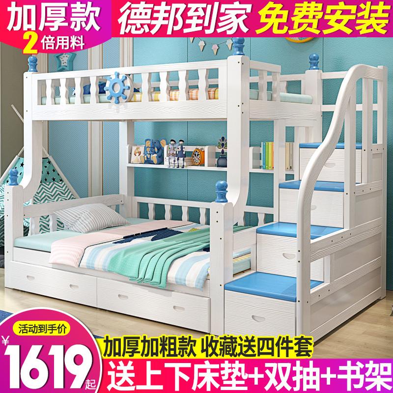 儿童多功能成年男孩两层子母床限100000张券