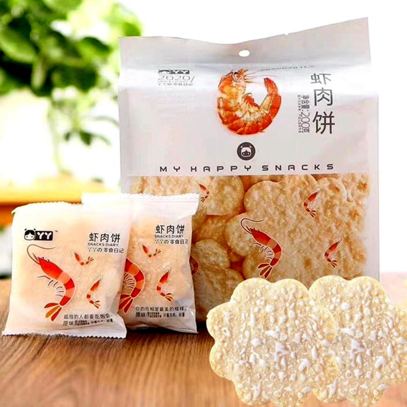 丫丫虾肉饼雪米饼袋装独立包装雪饼零食实惠装儿童休闲食品