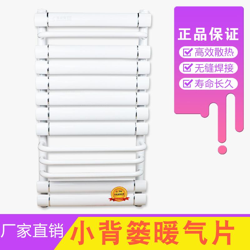 Отопление для полов / Радиаторы / Обогреватели Артикул 572038247085