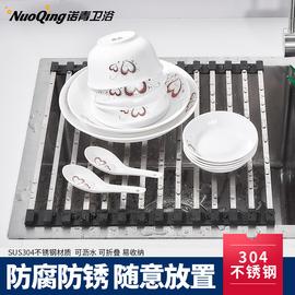 厨房水槽洗菜盆沥水篮沥水架碗碟收纳折叠沥水帘304不锈钢置物架