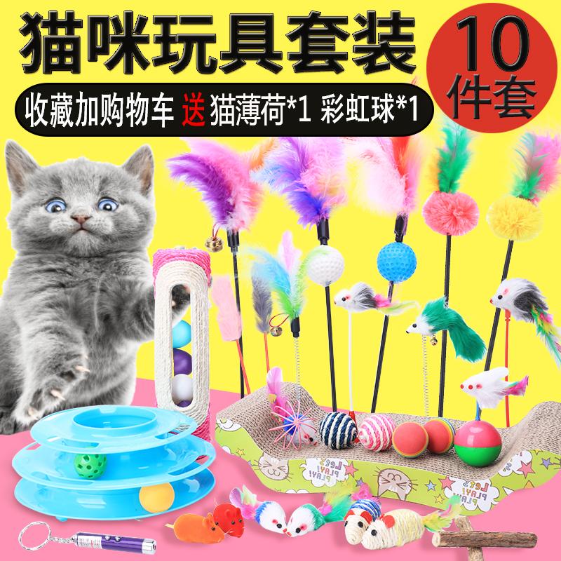 逗猫玩具钓鱼竿羽毛激光灯仙女逗猫棒猫咪玩具不倒翁猫猫玩具自嗨
