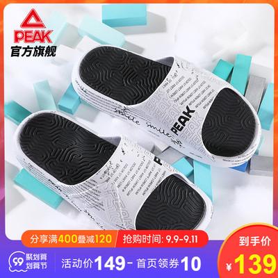 匹克态极拖鞋新配色2021新款男女运动家居凉拖鞋软底防水沙滩鞋