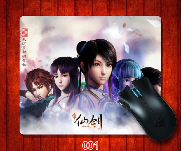 Xianjian Qixia Chuang creative mouse pad logo same advertisement birthday gift Ji 4315