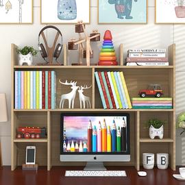 简易桌上书架置物架学生用桌面小书架宿舍书柜现代简约办公收纳架