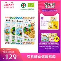 宝宝面条儿童蔬菜细面送婴儿辅食盒五合一2300g天然世家小面条