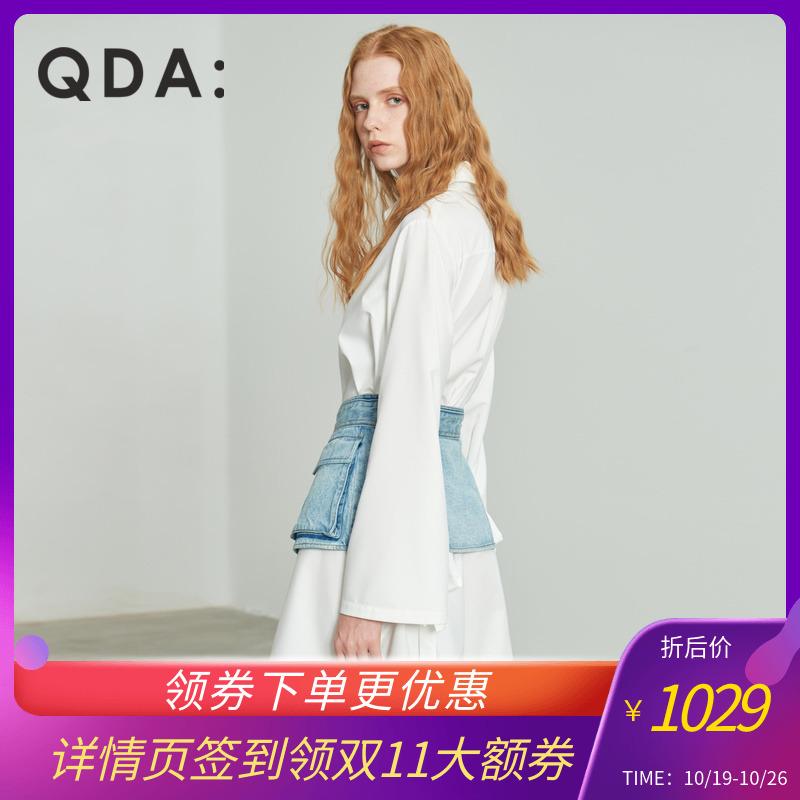欣贺QDA2020夏季商场同款喇叭袖牛仔腰封白衬衫连衣裙MQ101905