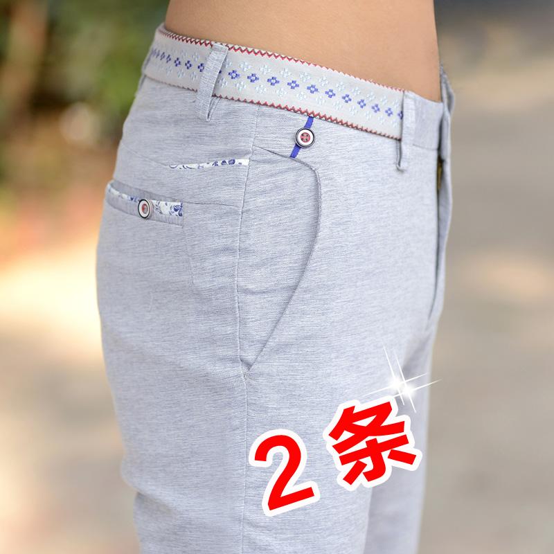 券后69.00元夏天男士修身透气亚麻裤子潮休闲裤