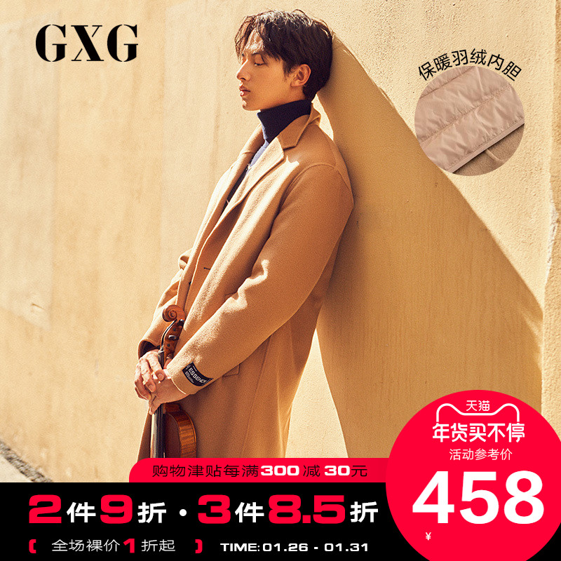 GXG ole warehouse clearing winter leisure fashion men's two color long coat
