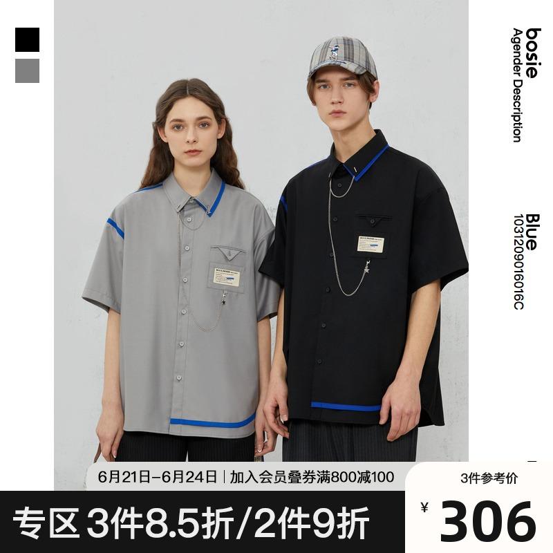 BLUE bosie 21年夏季新款无性别潮流复古金属链衬衫时尚6016C