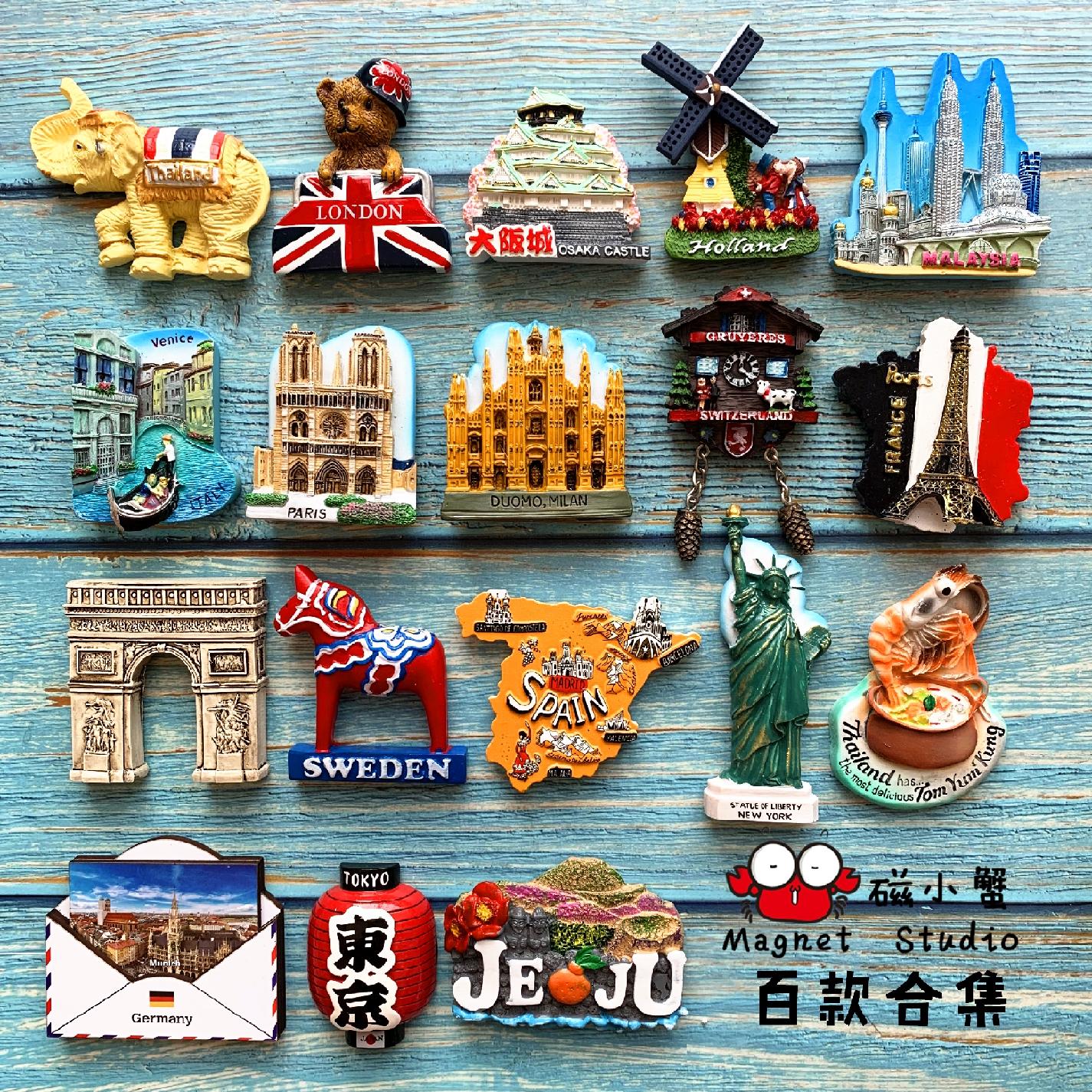 世界各国冰箱贴各地创意立体3d装饰磁贴旅游泰国旅行北欧风格ins
