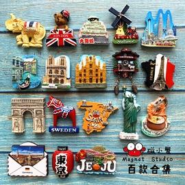 世界各国冰箱贴国外景点各地创意立体3d装饰磁贴旅游日式泰国旅行图片