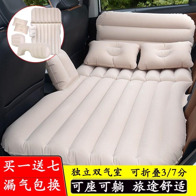 车载充气床垫后排汽车用旅垫床轿车后座折叠通用车内睡觉神器