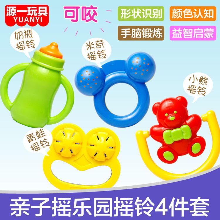 婴儿玩具0-3-6-12个月新生儿童玩具手摇铃4件套装宝宝玩具 0-1岁