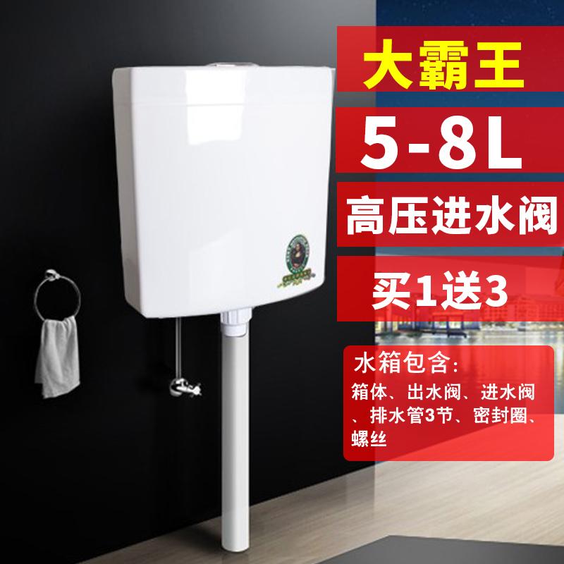 水箱家用卫生间厕所马桶冲水箱配件蹲便器蹲坑节能水箱双按式静音