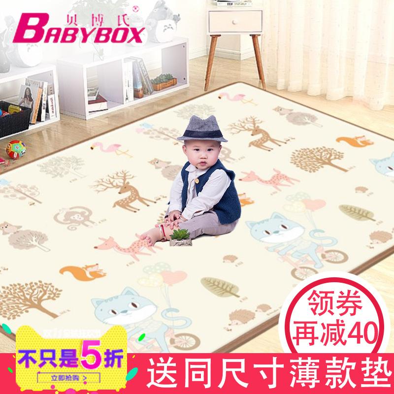 宝宝爬行垫加厚无味儿童地垫泡沫防摔客厅家用小孩地毯婴儿爬爬垫