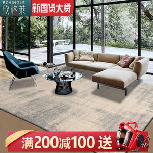 地毯客厅简约现代北欧风卧室茶几毯ins床边欧式美式家用轻奢地垫