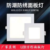 方灯20×20吸顶灯面板灯开孔28厘米厨房卫生间灯嵌入式led灯筒灯
