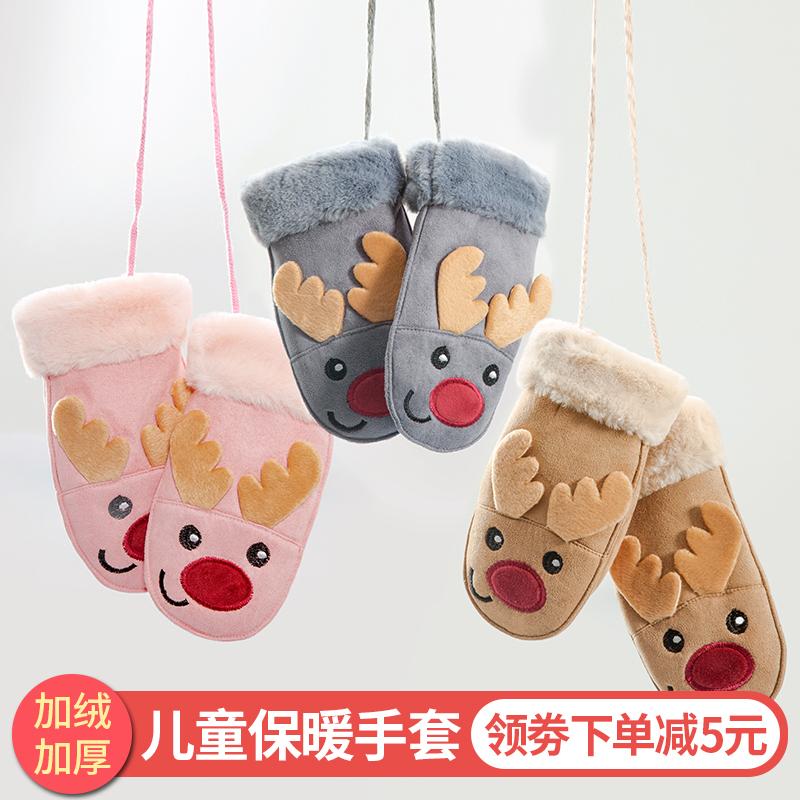 儿童手套冬季女童保暖加绒可爱冬天小孩卡通5岁男童宝宝手套秋冬