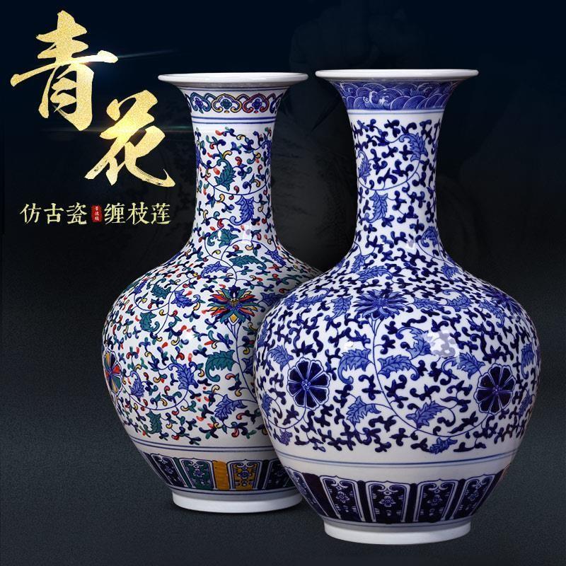 陶瓷青花瓷花瓶摆件客厅插花大号仿古中式家居装饰品瓷瓶子