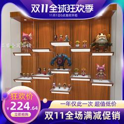 家用实木手办展示柜高达模型柜奖杯展柜玩具动漫货架收藏柜乐高柜