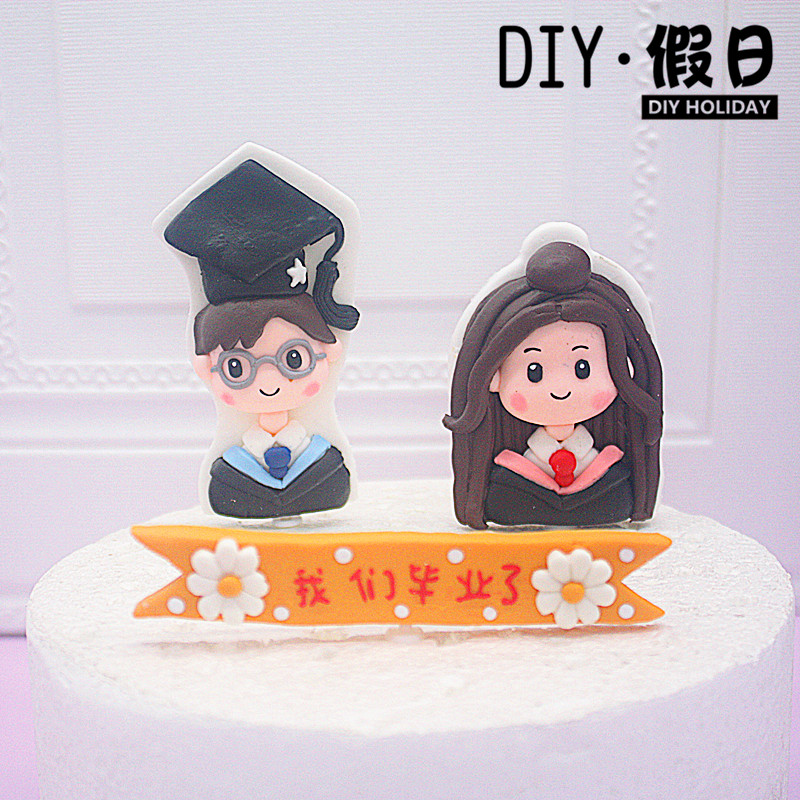 Baking cake decoration graduation season soft clay doctor hat boys and girls plug-in we graduated